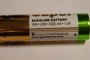 Щелочная батарейка