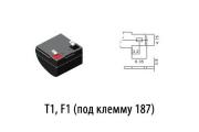 T1, F1 (под клемму 187)