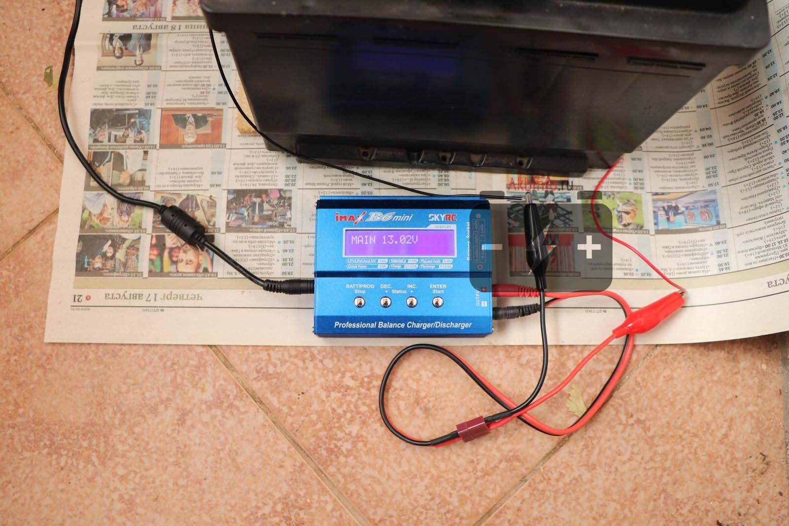 Зарядка АКБ устройством iMax B6