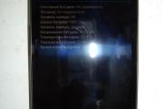 Информация о батарее на Samsung Galaxy Nexus