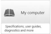 Кнопка My Computer