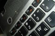 Клавиши для входа в BIOS