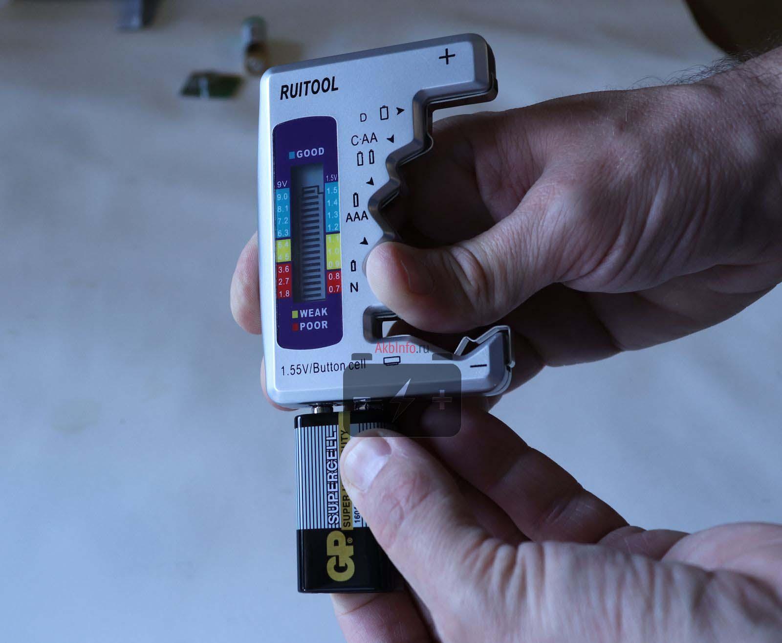 Проверка Кроны 9 вольт в тестере