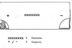 Полярность аккумулятора 26650