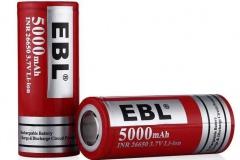 EBL 5000 мАч