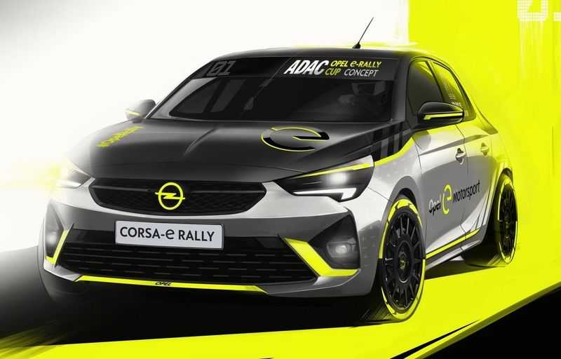 Модернизированный электромобиль Opel Corsa-e Rally