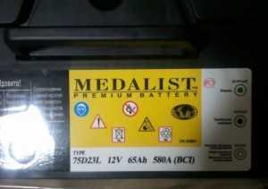 Аккумулятор марки Medalist