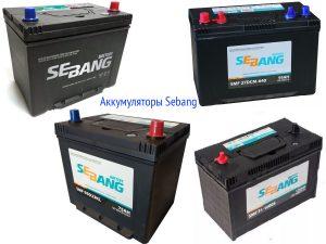 Аккумуляторные батареи Sebang
