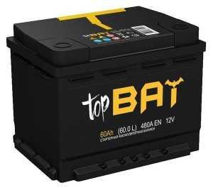 Аккумулятор Bat