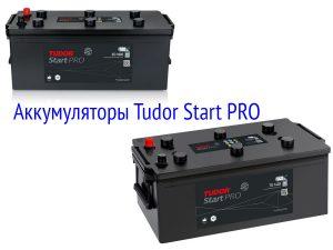 Батареи Tudor Start PRO