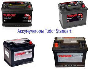Аккумуляторы Tudor Standart