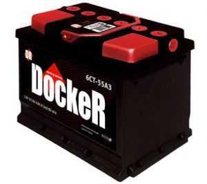 Аккумулятор Docker для легковых авто