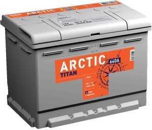 Аккумулятор Titan Arctic Silver