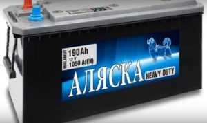 Alaska Heavy Duty