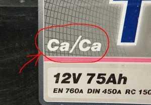 Обозначение кальциевого автомобильного аккумулятора