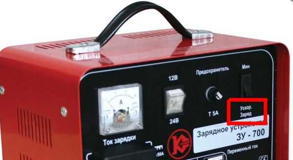 зарядное устройство тайга 50м инструкция