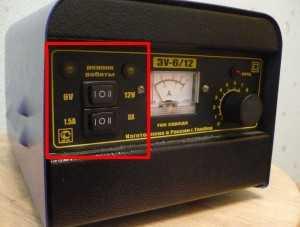 Зарядное устройство с разными режимами зарядки