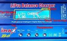 Пояснения к основным показателям на дисплее iMAX B6