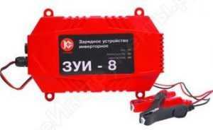 ЗУИ-8