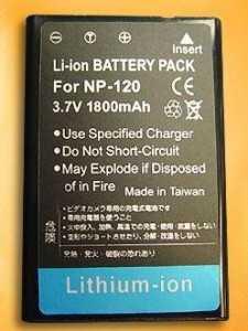 Оригинальных аккумуляторов к смартфонам практически нет