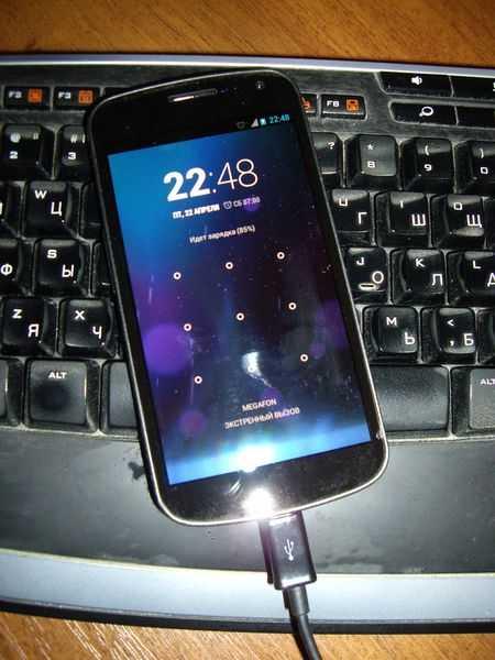 зарядное устройство для телефона аккумулятора своими руками взять кредит на долгий срок без отказа