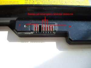 Коннектор аккумулятора Lenovo IdeaPad Z565