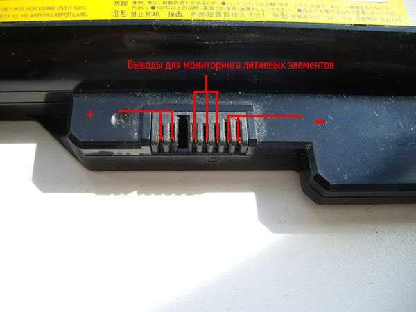 Схема аккумулятор mu06