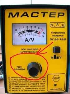 Регулировка тока заряда
