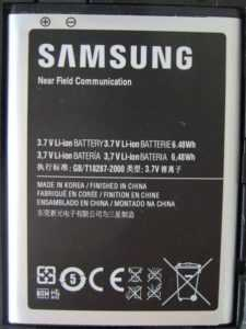 Телефон с мощным аккумулятором