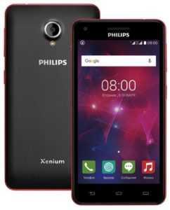 Philips Xenium V377