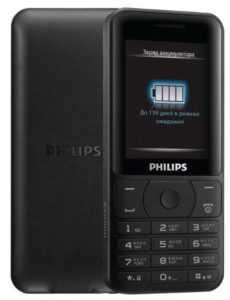Philips Xenium X15