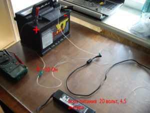 Схема зарядного устройства с использованием зарядки от ноутбука