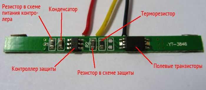 Схема контроллера литий ионного аккумулятора