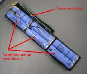 Аккумуляторная батарея лэптопа внутри