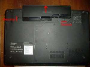 Снятие аккумуляторной батареи с ноутбука
