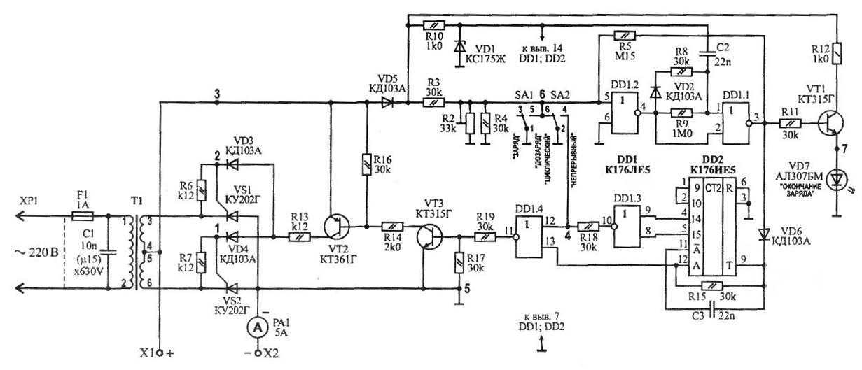 Схема предпускового зарядного устройства кедр авто 10 фото 459