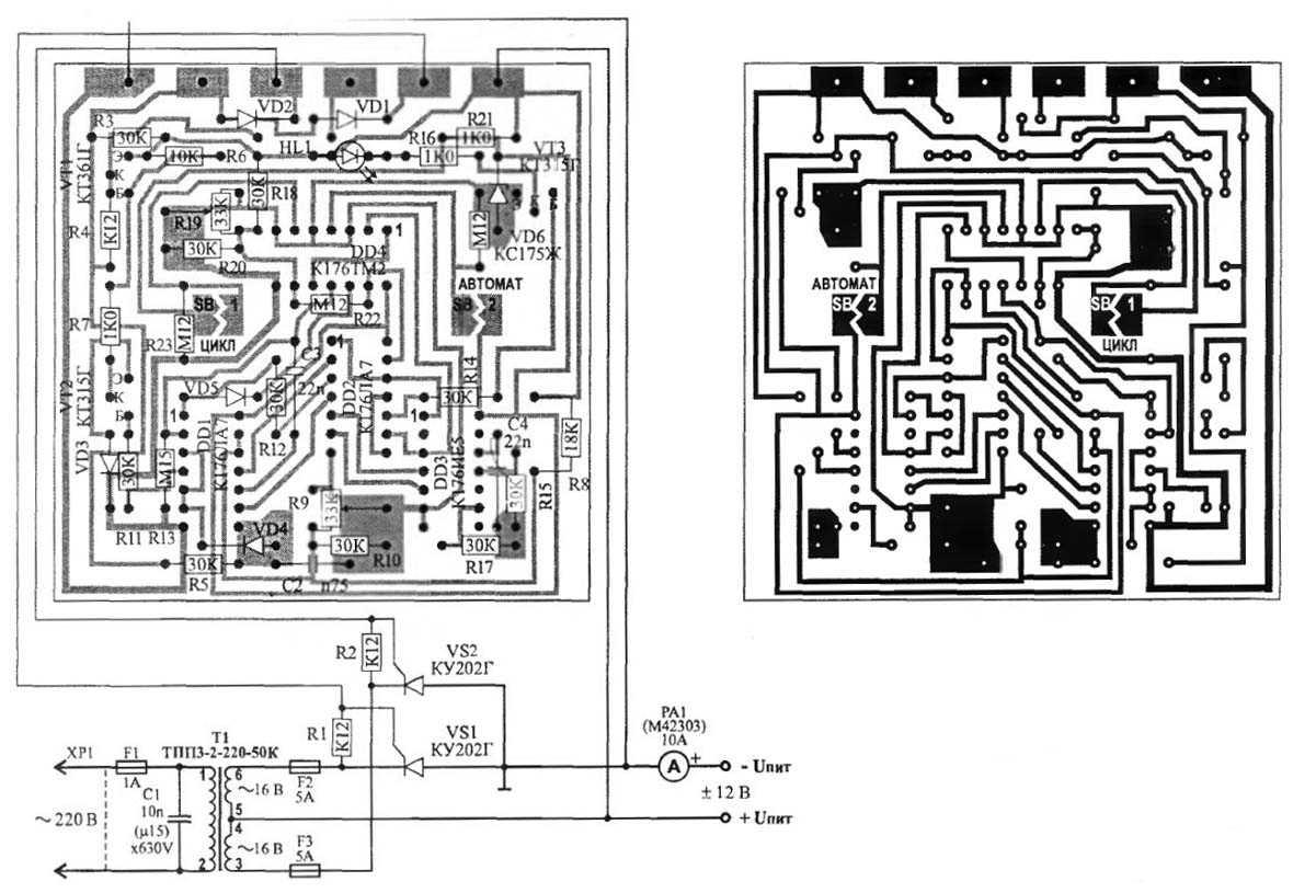 Схема предпускового зарядного устройства кедр авто 10 фото 948