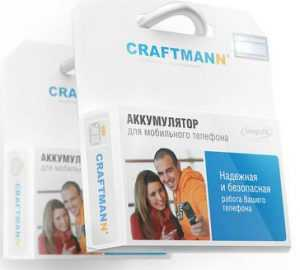 Упаковка аккумуляторов Craftmann