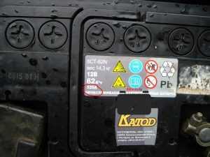 Обозначение пускового тока на этикетке аккумулятора