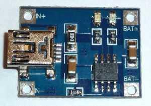 Контроллер заряда для литиевой батареи