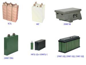 Промышленные аккумуляторы НКГ и НКГЦ