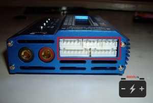 Разъёмы для балансировки iMax B6 mini