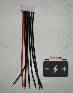 Балансировочный кабель на 6 банок