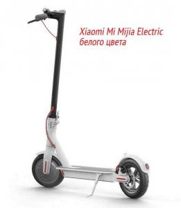 Электроскутер Xiaomi MiJia Electric