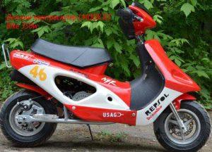Детский электроскутер LMOOX R3 Bike 350w