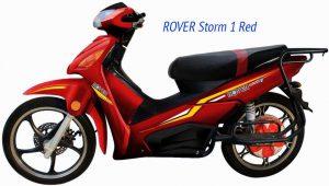 Электроскутер ROVER Storm 1 Red