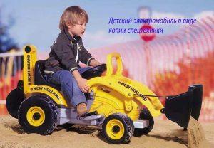Детская машинка на аккумуляторе в виде спецтехники