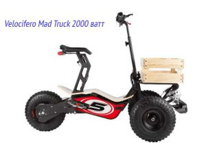 Velocifero Mad Truck 2000 ватт