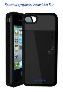 PowerSkin Pro iPhone 5