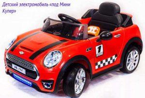 Детская машинка под Mini Cooper